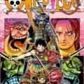 【オススメ】漫画・コミック売れ筋ランキングベスト10!【2020年1月8日】