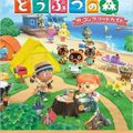 【オススメ】漫画・雑誌・本売れ筋ランキングベスト10!【2020年4月2日】