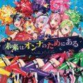 【オススメ】CD/Amazon売れ筋ランキングベスト10!【2020年4月27日】