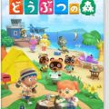 【オススメ】ゲーム/Amazon売れ筋ランキングベスト10!【2020年4月29日】