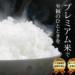 【楽天】食品売れ筋ランキングベスト10!【2018年5月6日】