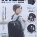 【楽天】本・雑誌・コミック売れ筋ランキングベスト10!【2018年7月19日】